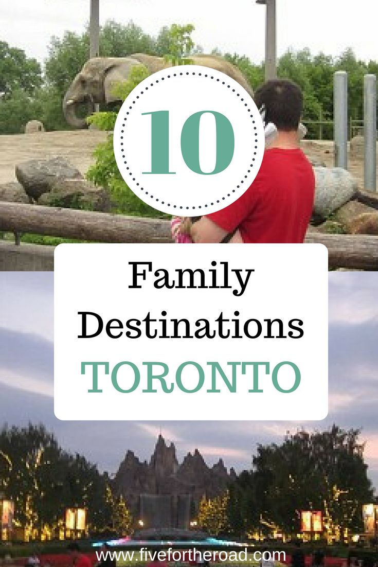 Visiting Toronto with Kids #Toronto #VisitToronto #TorontowithKids #VisitingToronto