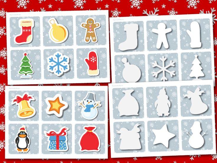 Теневое лото с новогодними изображениями. Белые тени предметов, будто сделанные из снега; фон падающих снежинок - все это непременно даст ощущение зимней игры, а новогодние атрибуты напомнят о главном зимнем празднике. Как играть. Два листа должны остаться игровыми полями...