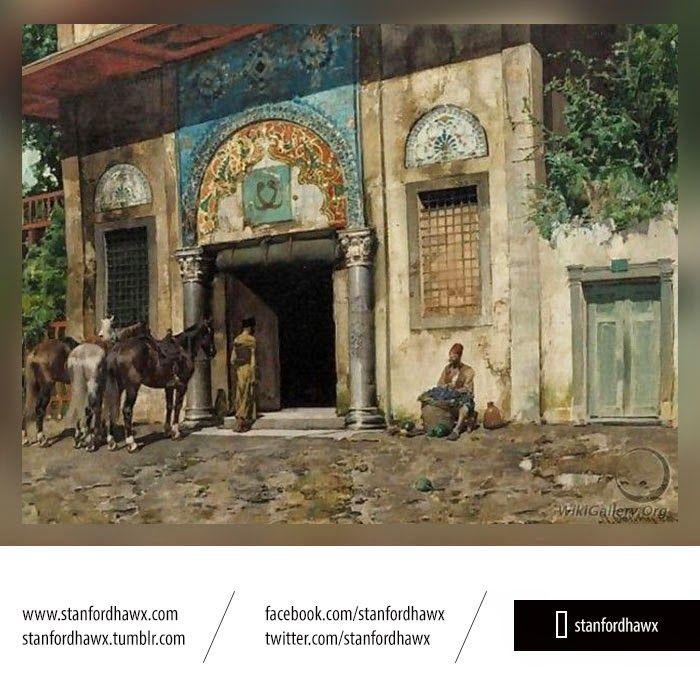 Osmanlı Kapı Girişi