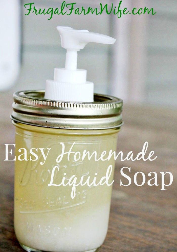 Homemade liquid hand soap. This is so easy! And how cool is it that you can add just a few drops of essential oils to a batch and make it smell amazing?!