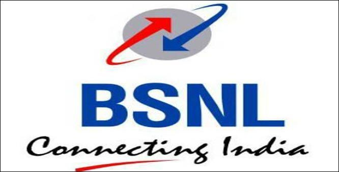 Now BSNL Online Bill Payment is very easy process for its users. You can pay your bill through BSNL Online Bill Payment portal at www.bsnl.in.