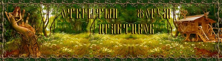 1 мая молятся Пресвятой Богородице Максимовской о защите от бед и напастей, от напрасной смерти, от несчастного случая. Прочитайте в этот день заговор «Оберег о