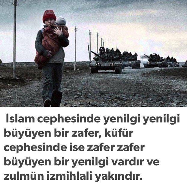 #islam #zafer #mülteci #ortadoğu #zafer #zulüm #esed #israil #suriye #gazze #savaş #yenilgi #küfür by islamiyet.tumblr #masiva http://masiva.org