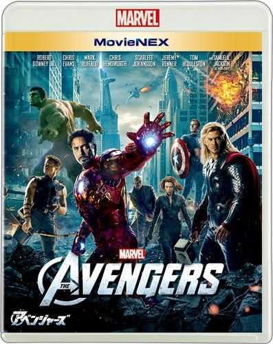 『アベンジャーズ』(Marvel's The Avengers 〈北米でのタイトル〉、Marvel Avengers Assemble 〈英国とアイルランドでのタイトル〉)は、マーベル・スタジオ製作、ウォルト・ディズニー・スタジオ・モーション・ピクチャーズ配給1で公開された2012年のアメリカ合衆国のコラボレーションスーパーヒーロー映画。マーベル・コミックの同名のスーパーヒーローチームに基づいている。『アイアンマン』(2008年)、『インクレディブル・ハルク』(2008年)、『アイアンマン2』(2010年)、『マイティ・ソー』(2011年)、『キャプテン・アメリカ/ザ・ファースト・アベンジャー』(2011年)から成るマーベル・スーパーヒーロー映画のクロスオーバー世界であるマーベル・シネマティック・ユニバースに属する作品に当たる。出演はロバート・ダウニー・Jr、マーク・ラファロ、クリス・ヘムズワース、クリス・エヴァンスなど。