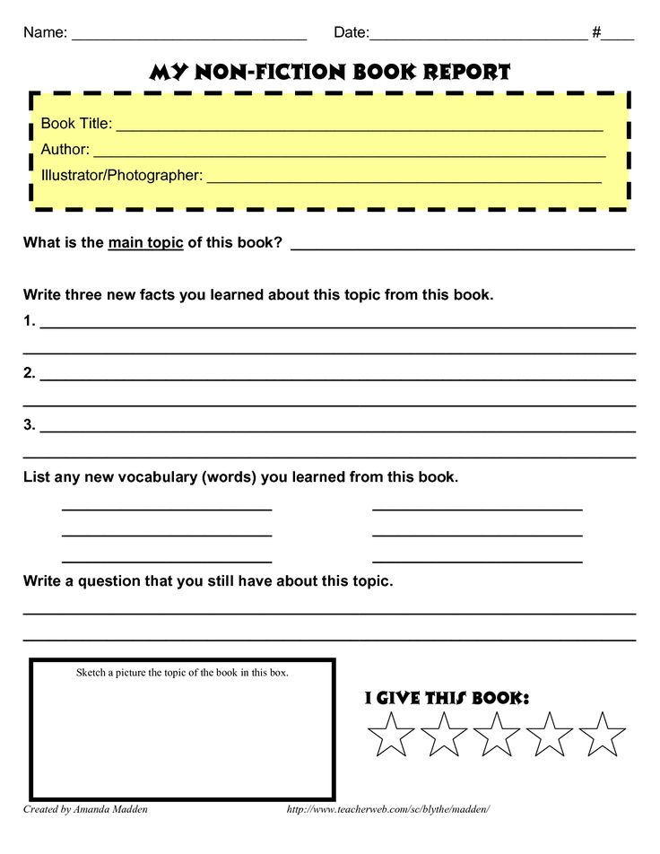book report sheet