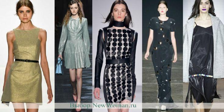 Красивые осенние платья 2017 на вечер