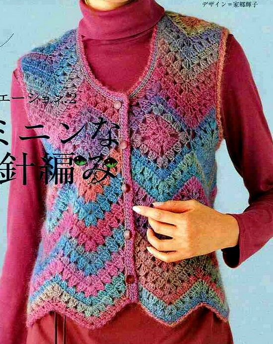 Elegant Crochet Cardigan: Crochet Vest - Women 's Vest for Winter