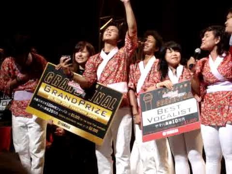 Indonesia anthem at JAPAN