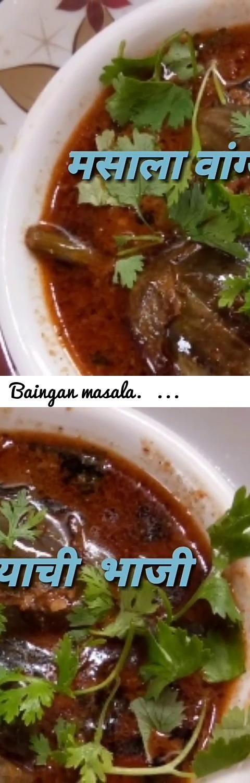Baingan masala.बैंगन मसाला रेसिपी.भरली वांगी... Tags: bharli vangi recipe in marathi, How to make masala Baingan || Baingan masala || bharli vangi recipe in marathi, बैंगन मसाला रेसिपी, baingan masala recipe in hindi, baingan masala recipe nisha madhulika, baingan ki sabzi recipe, masala baingan recipe in hindi, bagara baingan recipe, baingan masala, hindi recipe of baingan ki sabzi, brinjal recipe Indian, Baingan masala, baingan masala recipe, stuffed baingan masala, baingan masala…