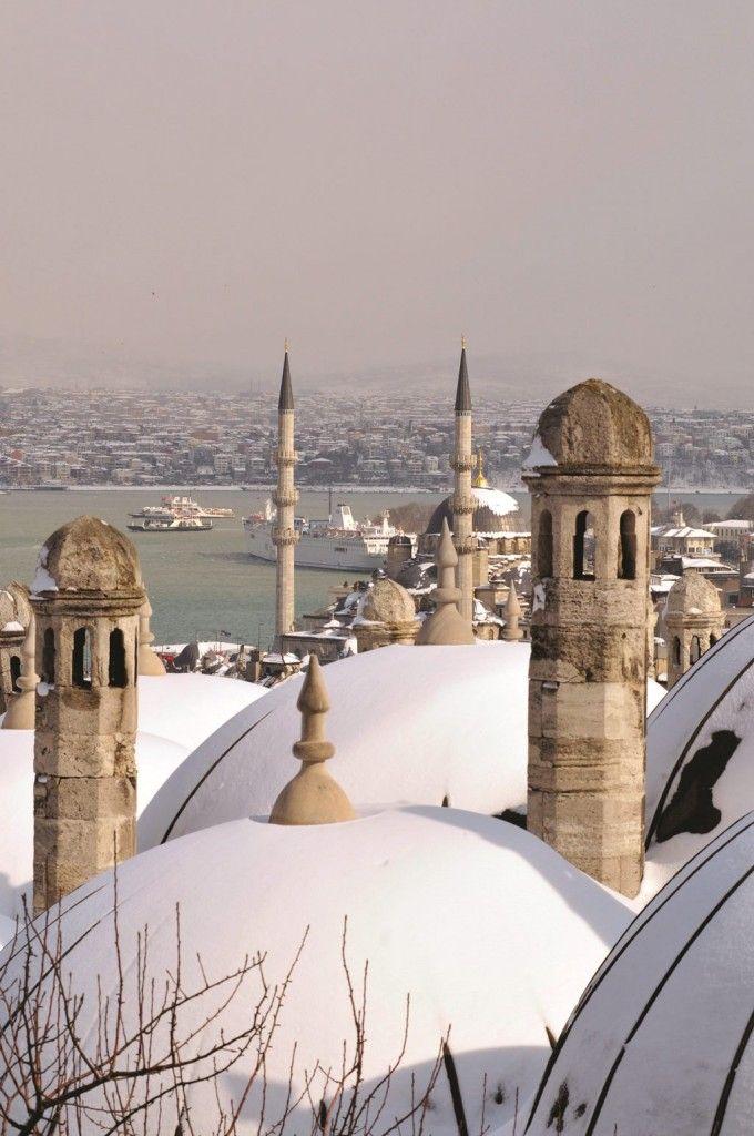 Süleymaniye medresesi/Fatih/İstanbul///