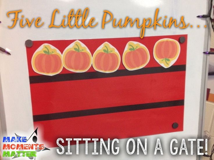 Five Little Pumpkins.  Classic elementary music song/poem and so much fun!  If you haven't heard or used this poem you can find resources here.  I use this with my K-1 kids and add a few extra...