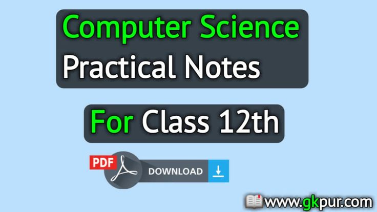 Computer Science Practical File For Class 12 Computer Science Computer Science Projects Science