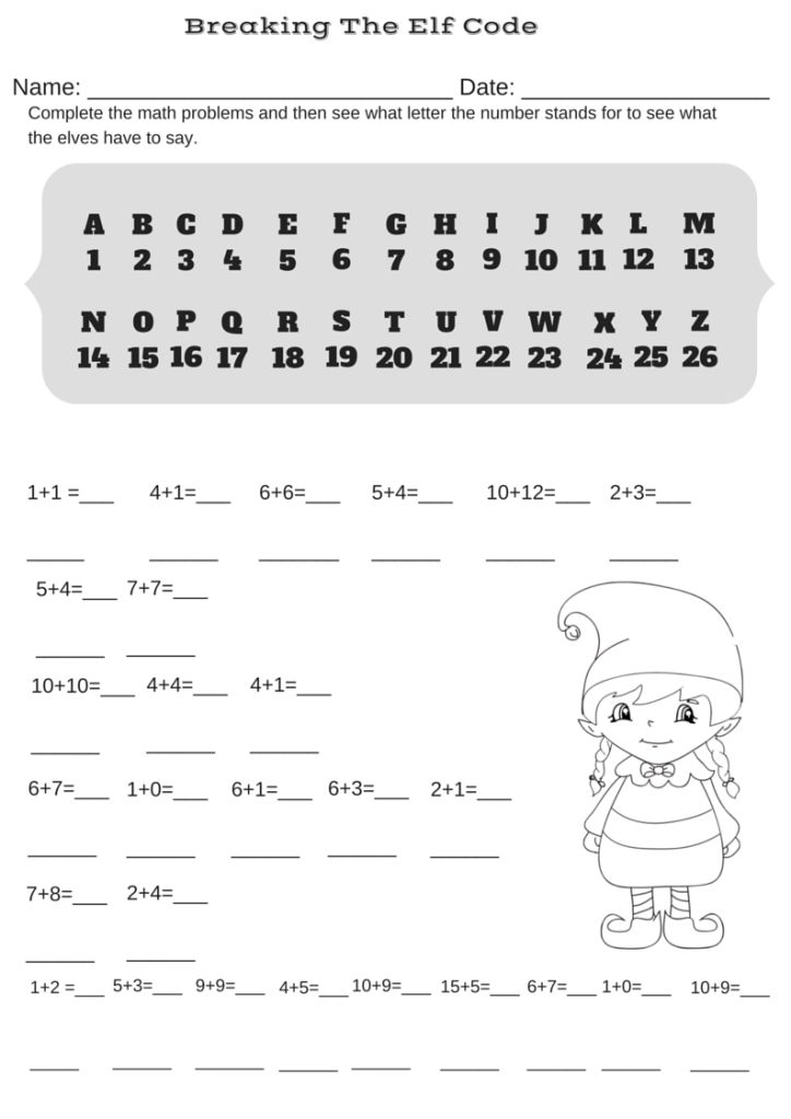 Share this:     Addition Christmas Code Breaker Worksheet. Break the Elf Code! Here is another code breaker worksheet for Christmas, this time with a little addition threw in. First figure out all the addition problems and then break the code! What do those silly elves have to say? Click here or on image below to save the …