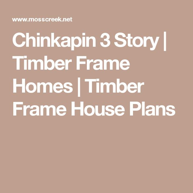 Chinkapin 3 Story | Timber Frame Homes | Timber Frame House Plans