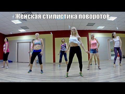 Понравился урок? Ставим лайк под видео ! Дорогие, девушки! Если вы любите БАЧАТУ, хотите развиваться и учавствовать в съемках танцевальных видео - ТОГДА НЕ П...