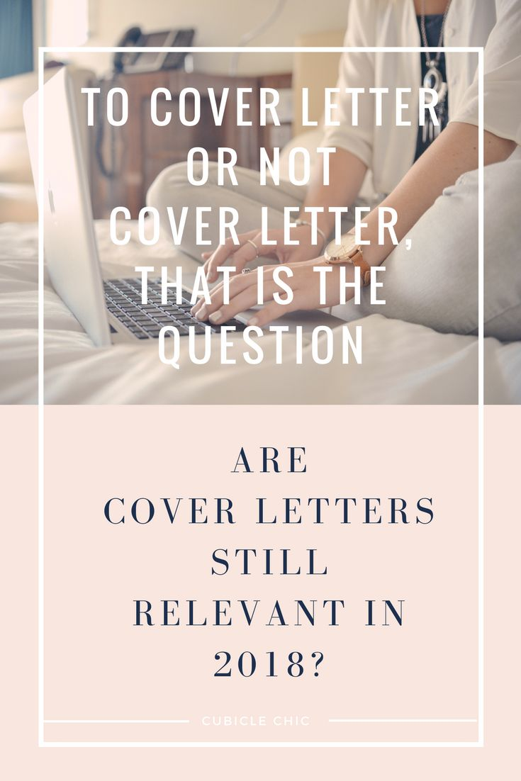 In 2018, are cover letters still relevant? The truth is, you dread creating them, the recruiters dread reading them! Tune in on Cubicle Chic to hear what experts are saying about cover letters. Good news: You don't have to do them!