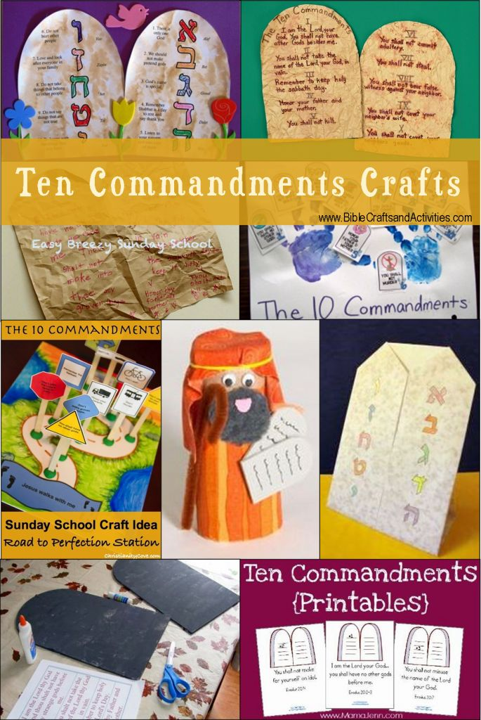 Craft Ideas for the 10 Commandments - Links to templates and tutorials - www.BibleCraftsandActivities.com