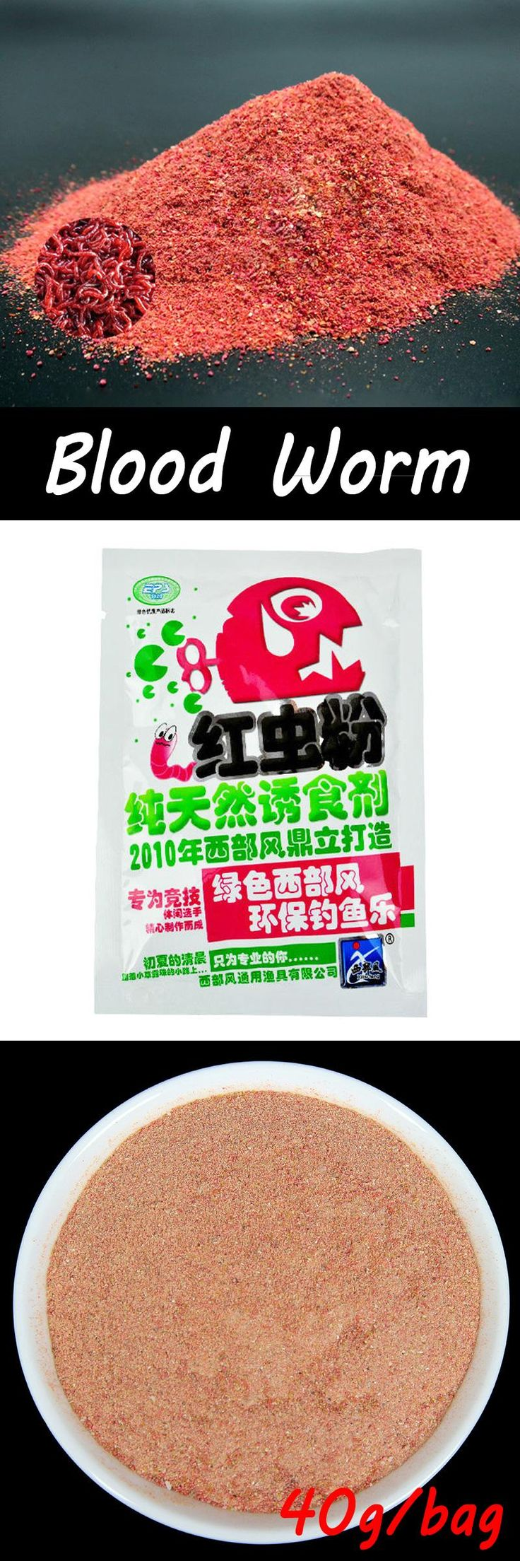 [visit To Buy] 1 Bag 40g Blood Worm Flavor Additive Carp Fishing Feeder Bait