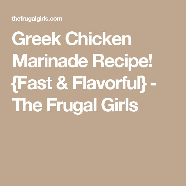 Greek Chicken Marinade Recipe! {Fast & Flavorful} - The Frugal Girls