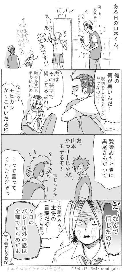. @nizisosaku_aka