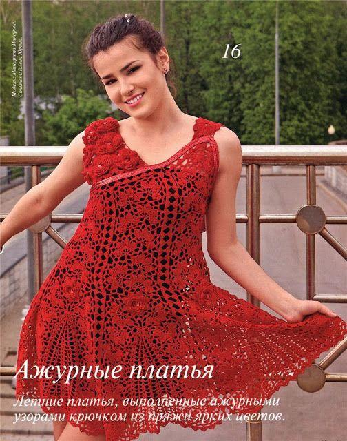 Uncinetto d'oro: Prendisole rosso con rose !!!