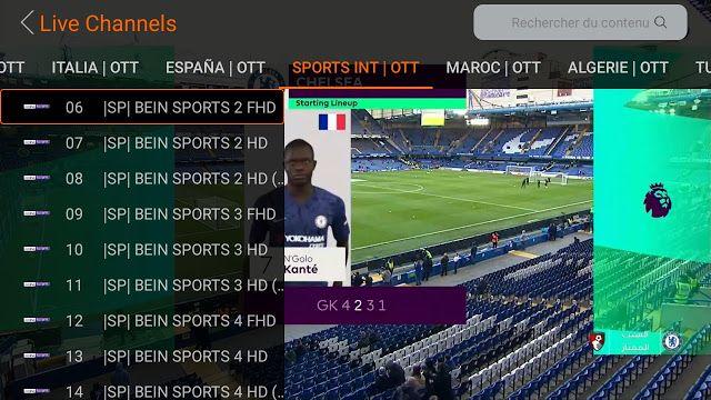 تحميل تطبيق Lxtream مع 5 اكواد تفعيل صالحة لمدة سنة Desktop Screenshot Screenshots