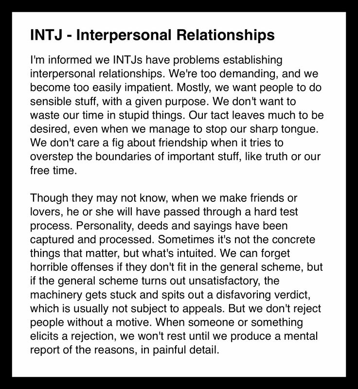 intj dating compatibility Have any intjs had experience dating a fellow intj how did it go did it suck was it awesome was it mediocre and, no, i don't want to hear about.