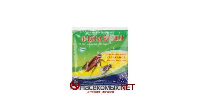 Инсектицидное средство - Фенаксин 125 г. ДВ - фенвалерат 0,35%, борная кислота 0,25%. Средство предназначено для борьбы с тараканами, мухами, клопами, блохами.Выпускается в полиэтиленовом пакете в виде порошка белого цвета, весом 125 г. Купить средство Фенаксин в нашем интернет-магазине.