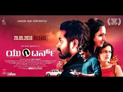 "U Turn Kannada Movie ""(Full""Movie) torrent [ DOWNLOAD ]"