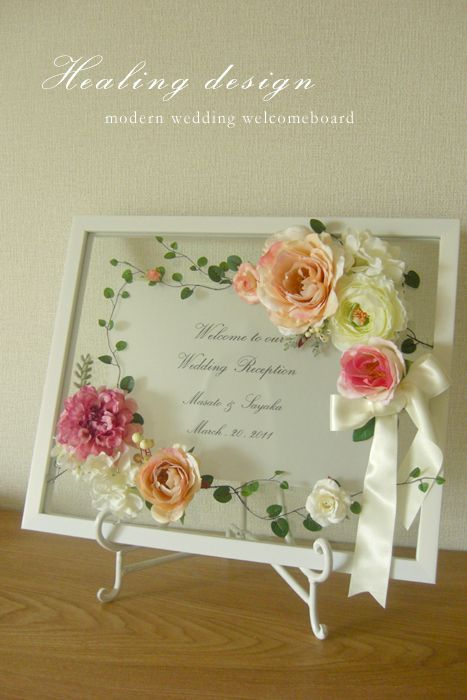 ウェルカムボード大 結婚式 ウェディング(ホワイトフレーム&ピンクローズフラワー)造花 アンティーク フラワー エレガント ロマンチック