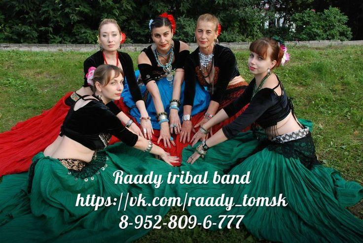 Новый набор в танцевальные группы. Трайбл в Томске