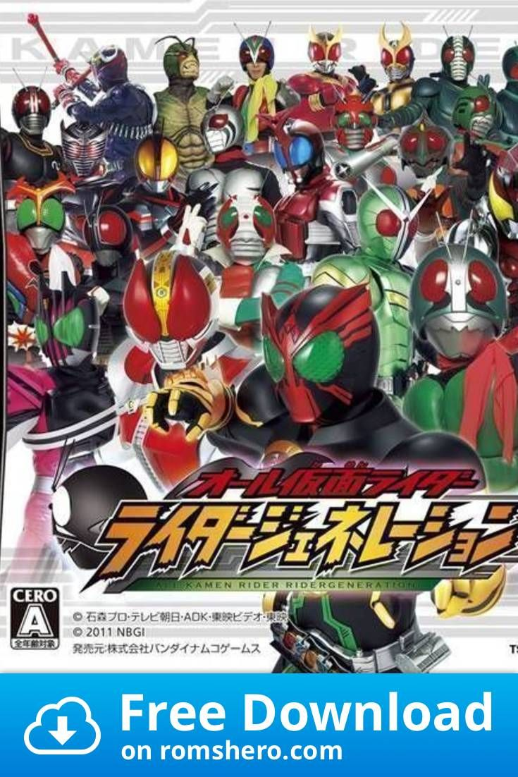 Download All Kamen Rider Rider Generation Nintendo Ds Nds