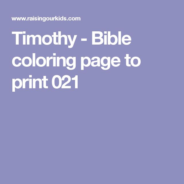 36 Best Timothy Images On Pinterest