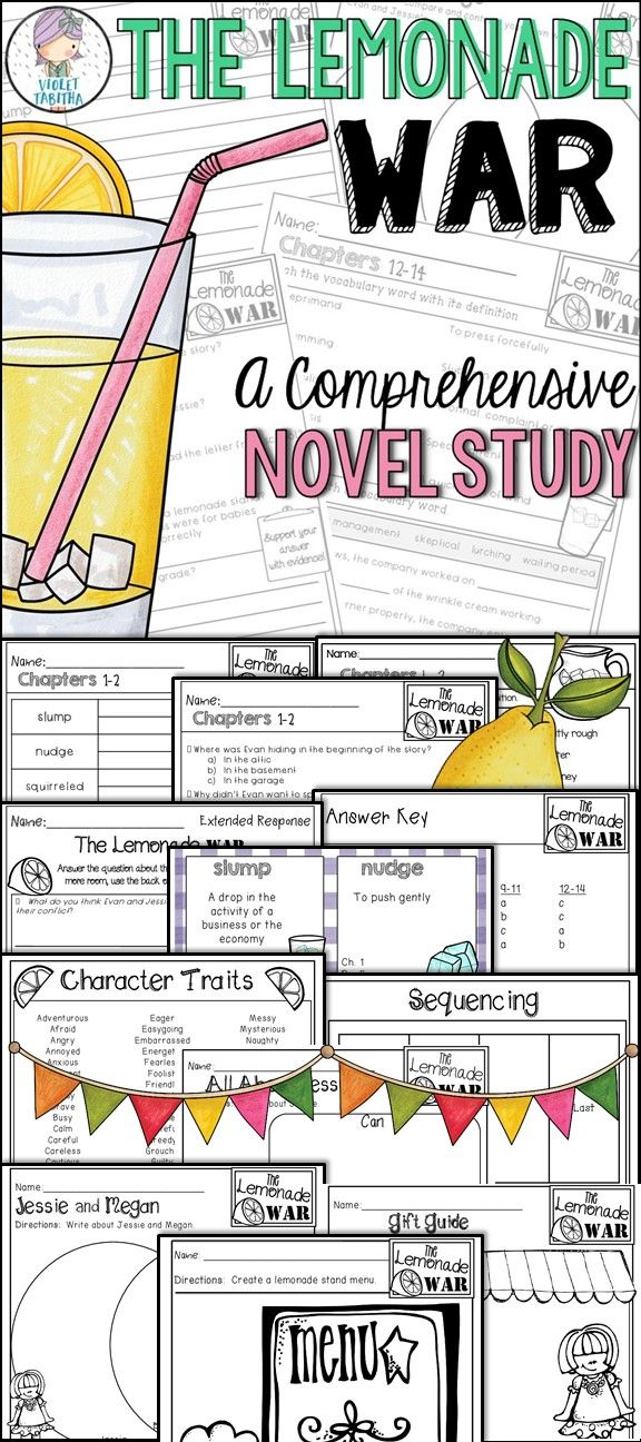 The Lemonade War Novel Study. Full of comprehension, vocabulary, and extension activities.