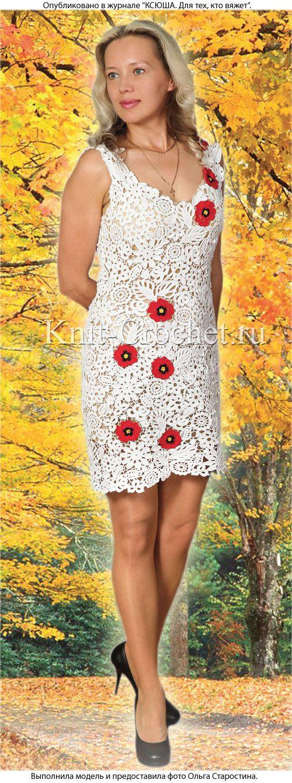 Связанное крючком платье с мотивом «Мак» в технике «фриформ».