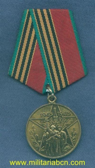 URSS. UNION SOVIETICA. MEDALLA 40 ANIVERSARIO DE LA VICTORIA EN LA GRAN GUERRA PATRIA. PARA COMBATIENTES.