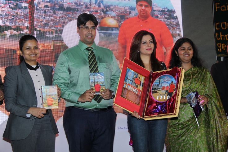 Marathi actress Neha Pendse launched the 1111th copy of Holy Land Journey a spectacular DVD created by Dr. Amit Kamble that took the viewer across an exclusive tour of the Holy lands of Palestine, Jordan, Israel and Egypt The DVD is priced at Rs. 175 and is available at all leading Christian bookstores in India.