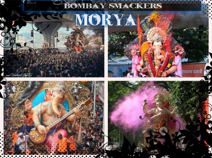 Morya Re - Bombay Smackers | Ganpati Song | Ganpati Bappa Morya