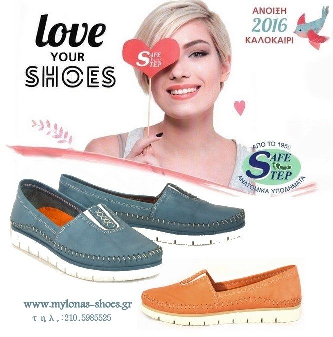 #safe_step #mylonas #shoes www.mylonas-shoes.gr #aigaleo #korydallos #woman
