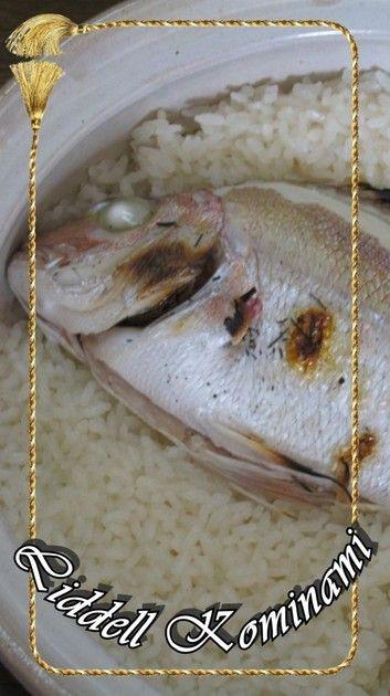 鯛めし☆土鍋使用(炊飯器可) by ・こみなみ・ [クックパッド] 簡単おいしいみんなのレシピが220万品