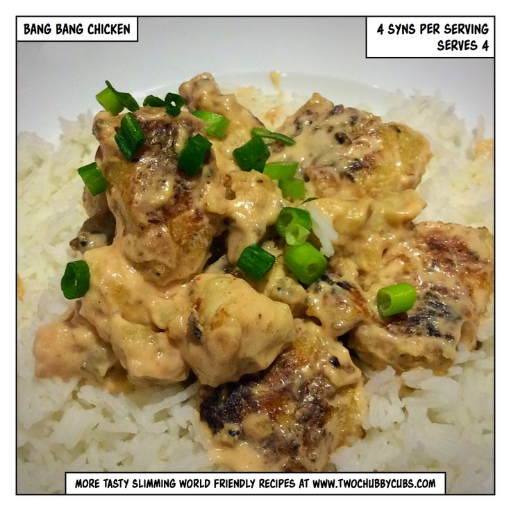 This bang bang chicken is a quick dinner, perfect for a Slimming World diet as it comes in at only four syns a portion! Remember, at www.twochubbycubs.com we post a new Slimming World recipe nearly every day. Our aim is good food, low in syns and served with enough laughs to make this dieting business worthwhile. Please share our recipes far and wide! We've also got a facebook group at www.facebook.com/twochubbycubs - enjoy!