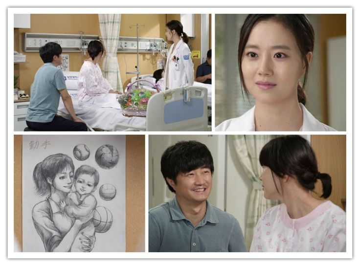 The Good Doctor ♥ Moon Joo Won as Park Shion ♥ Moon Chae-Won