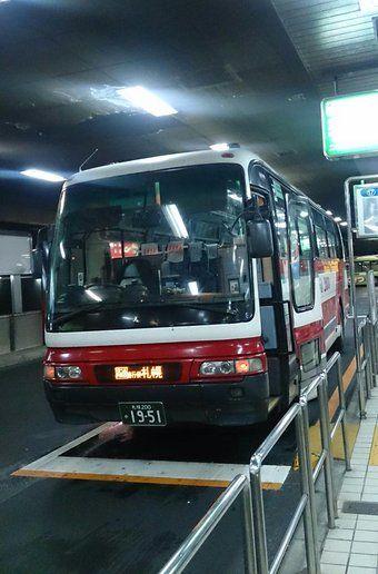 夜の北海道中央バス 日本中の中央バスまとめ