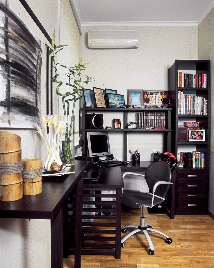 Study Room Design: Home Office, Work Spaces And Bedrooms