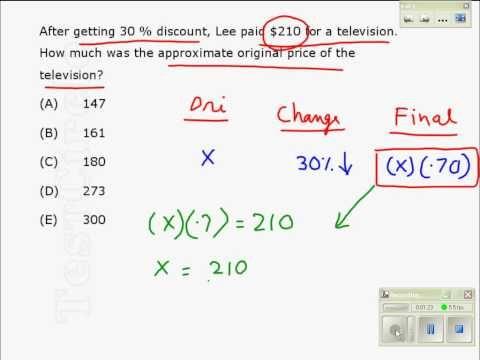 gmat sample math questions pdf