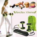Egzersiz Spor Aleti Revoflex Xtreme sayesinde spor salonlarında saatlerinizi ağırlık kaldırarak geçirmek yerine, evinizin konforunda yağ ve kalori yakarsınız. www.hergunozel.com