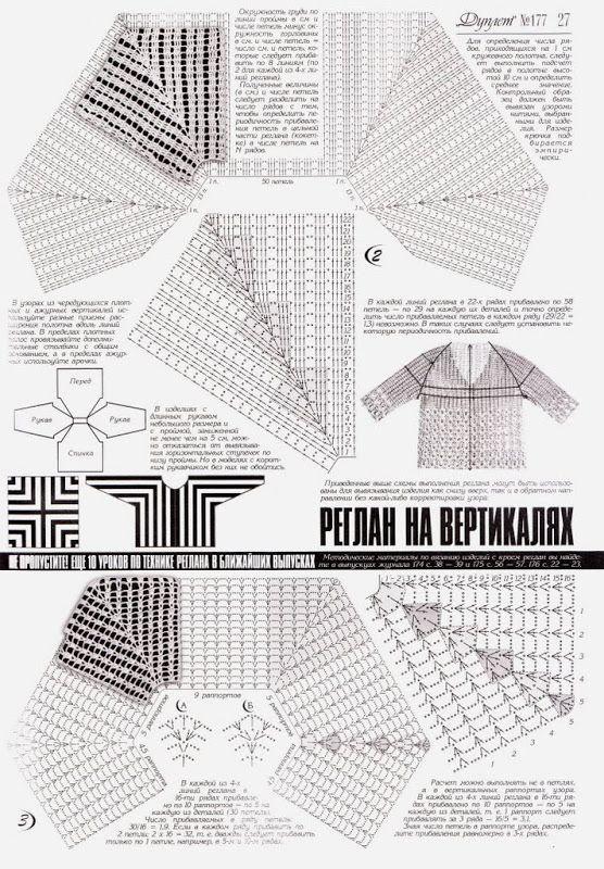 http://knits4kids.com/ru/collection-ru/library-ru/album-view?aid=40886