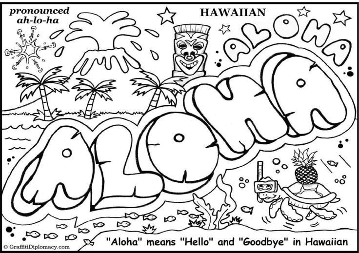 Image Result For Aloha Coloring Pages Coloring Books Cute Coloring Pages Free Coloring Pages