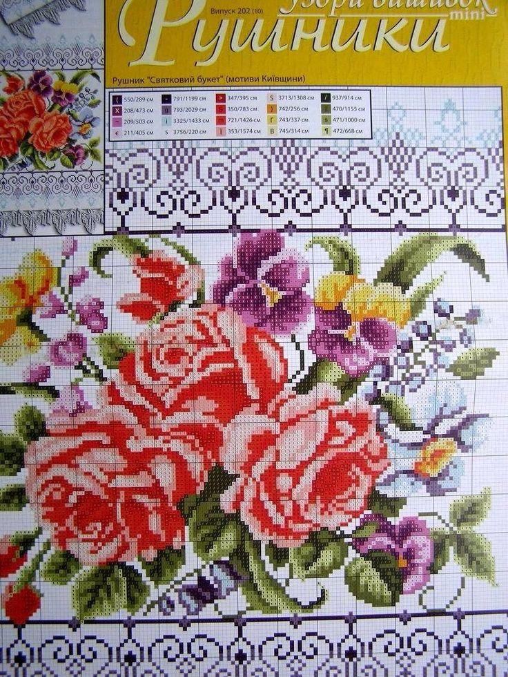 Cruz puntadas de Ucrania Flores guirnalda de flores bordado Boda rushnyk 9