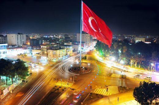 Şehirlerimizdeki en büyük Türk bayrağı -  OSMANİYE